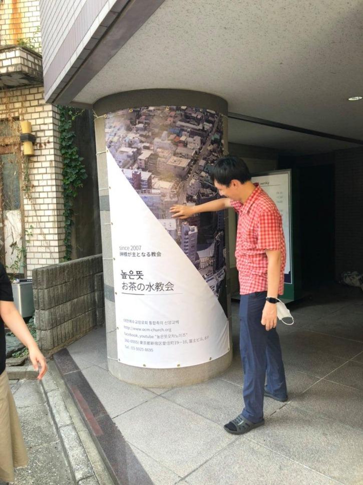 교회 현수막2.jpg